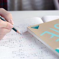 問題 中学生 時事 最新 2019