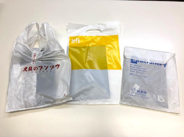 三店舗のパッケージ比較