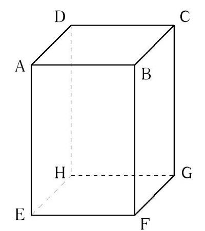 作図の問題例