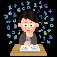 数学者(女性)